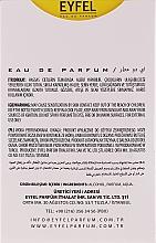 Eyfel Perfume W-49 - Woda perfumowana — фото N5