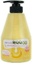 Kup Bananowy balsam do ciała - Welcos Banana Milk Skin drinks Body Lotion