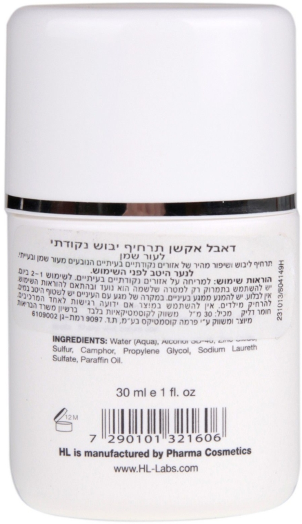 Podsuszający lotion - Holy Land Cosmetics Double Action Drying Lotion — фото N2