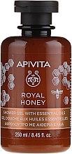 Kup Kremowy żel pod prysznic Królewski miód - Apivita Shower Gel Royal Honey