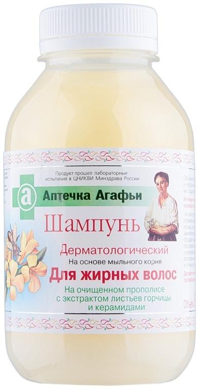 Specjalistyczny szampon do włosów przetłuszczających się - Receptury Babci Agafii Apteczka Agafii