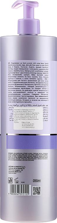 Odżywka do codziennego użytku - Dikson Keiras Daily Use Conditioner — фото N4