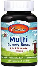 Kup Multiwitamina w żelkach dla dzieci - Carlson Labs Kid's Multi Gummy Bears