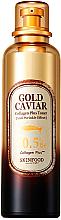Kup PRZECENA! Tonik do twarzy z kawiorem - Skinfood Gold Caviar Collagen Plus Toner *