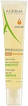 Kup Żelowy olejek do masażu przeciw bliznom i rozstępom - A-Derma Epitheliale AH Massage