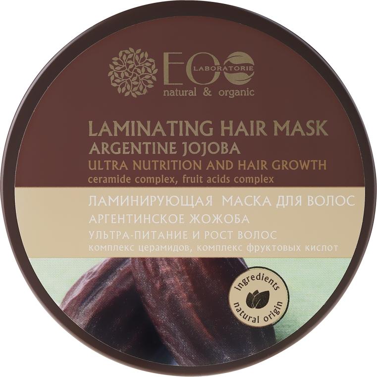Laminująca maska do włosów Ultraodżywienie i wzrost włosów - ECO Laboratorie Laminating Hair Mask — фото N1