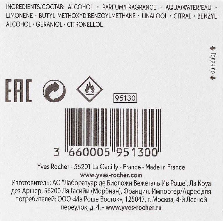 PRZECENA! Yves Rocher Tropicale Tentation - Woda perfumowana * — фото N3