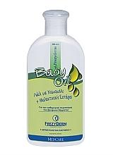 Kup Oliwka pielęgnacyjna dla niemowląt - FrezyDerm Baby Oil