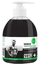 Kup Medyczne mydło potasowe na bazie oleju lnianego dla mężczyzn - Ecocera Medical Potassium Soap
