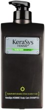 Kup Przeciwłupieżowy szampon dla mężczyzn do pielęgnacji skóry głowy - KeraSys Homme Scalp Care Shampoo