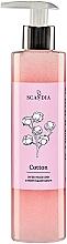 Kup Żel do mycia ciała z olejem bawełnianym - Scandia Cosmetics Cotton