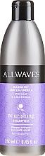 Kup Szampon odżywczy po koloryzacji - Allwaves Nourishing Shampoo