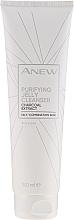 Kup Oczyszczający żel do twarzy z wyciągiem z węgla - Avon Anew Purifying Jelly Cleanser With Charcoal Extract