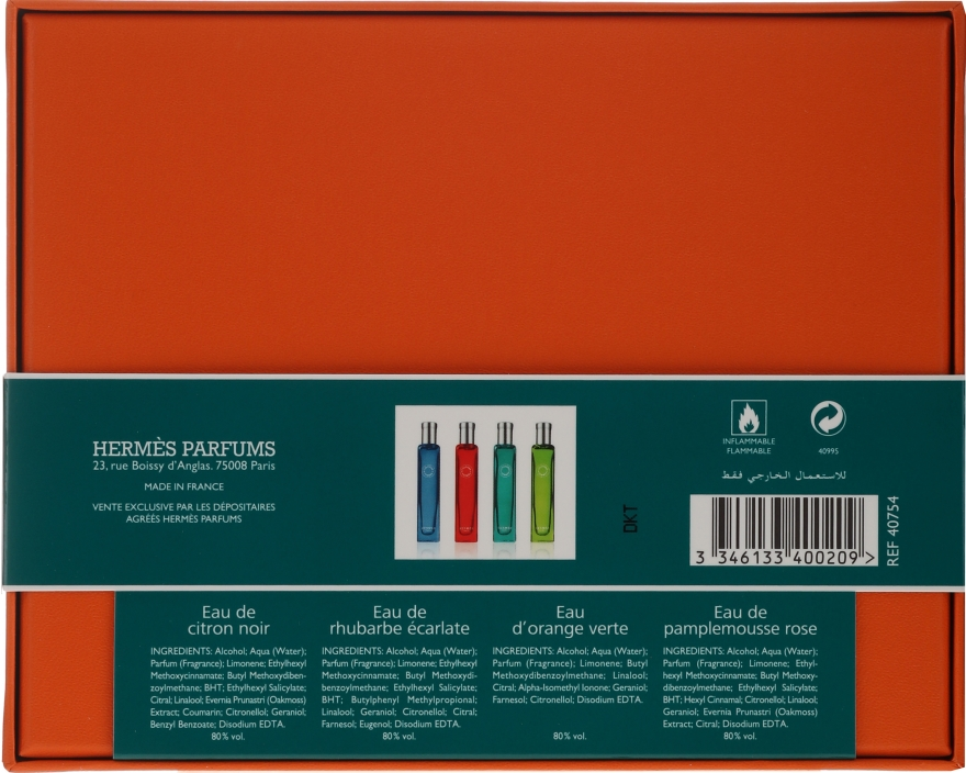 Hermes Collection Colognes - Zestaw (edc/4x15ml) — фото N3