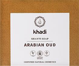 Kup Naturalne mydło z olejem arganowym - Khadi Arabian Oud Shanti Soap