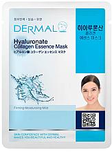 Kup Kolagenowa esencjonalna maseczka w płachcie do twarzy Kwas hialuronowy - Dermal Hyaluronate Collagen Essence Mask