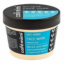 Kup Przeciwstarzeniowa maska do twarzy Kwas hialuronowy - Café Mimi Deep Anti Aging Face Mask
