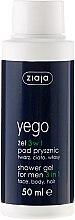 Kup Żel pod prysznic dla mężczyzn 3 w 1 - Ziaja Yego (miniprodukt)