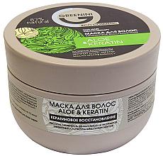 Kup Odbudowująca maska do włosów Aloes i keratyna - Greenini Aloe&Keratin