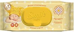 Kup Chusteczki nawilżane dla dzieci z ekstraktem z rumianku i aloesu, 60 szt. - Smile Ukraine Baby