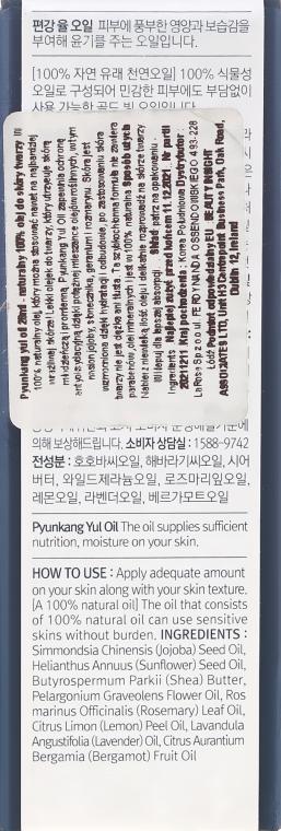 Nawilżający olejek do twarzy - Pyunkang Yul Oil — фото N3