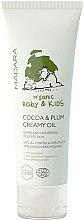 Kup Nawilżający olejek dla dzieci Kokos i śliwka - Madara Cosmetics Ecobaby Creamy Baby Oil Cocoa and Plum