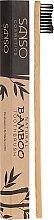 Kup Bambusowa szczoteczka do zębów - Sanso Cosmetics Natural Bamboo Toothbrushes