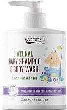 Kup Naturalny szampon-żel do kąpieli dla dzieci - Wooden Spoon Natural Baby Shampoo & Body Wash Organic Herbs