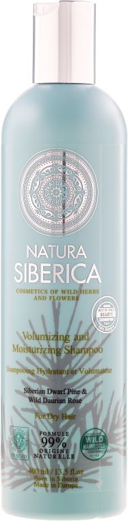 Szampon do włosów suchych Objętość i nawilżenie - Natura Siberica — фото N1