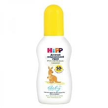 Kup Przeciwsłoneczny spray do ciała dla dzieci SPF 50 - HIPP Babysanft