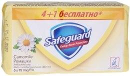 Kup Nagietkowe antybakteryjne mydło kosmetyczne - Safeguard Nature