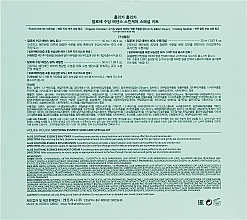 Kojący zestaw do pielęgnacji twarzy - Holika Holika Aloe Skin Care Special Set (toner 50 ml + emulsion 50 ml + cr 20 ml) — фото N5