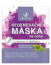 Kup Regenerująca maska-skarpetki do stóp na noc - Allnature Regeneration Mask