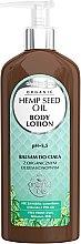 Kup Balsam do ciała z olejem konopnym - GlySkinCare Hemp Seed Oil Body Lotion