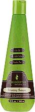 Kup Szampon nadający objętość - Macadamia Natural Oil Volumizing Shampoo