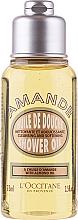 Zestaw - L'Occitane Almond Body Box (sh/oil 75 ml + b/milk 200 ml + soap 50 g + h/cr 30 ml + box) — фото N3
