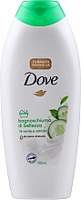 Kup Krem pod prysznic z ogórkiem - Dove Fresh Touch Shower Gel