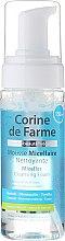 Kup Oczyszczająca pianka micelarna - Corine de Farme Micelar Cleansing Foam