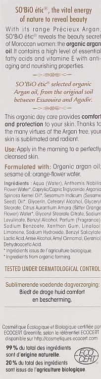 Odżywczy krem do twarzy na dzień - So'Bio Etic Nourishing Day Cream — фото N3