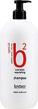 Kup Odżywczy szampon do włosów - Broaer B2 Nourishing Shampoo