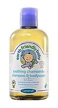 Kup Kojący szampon i żel do kąpieli dla dzieci z rumiankiem - Earth Friendly Baby Soothing Chamomile Shampoo & Bodywash