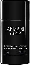 Kup Giorgio Armani Code - Perfumowany dezodorant w sztyfcie