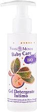 Oczyszczający żel do higieny intymnej dla dzieci - Frais Monde Baby Care Bio Intimate Cleaning Gel — фото N2