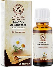 Kup Olejek rumiankowy - Aromatika