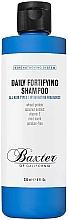 Kup Wzmacniający szampon do włosów - Baxter of California Daily Fortifying Shampoo