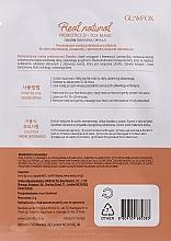 Probiotyczna maska w płachcie do skóry odwodnionej - Glamfox Probiotics D-Tox Mask — фото N2