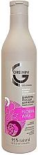 Kup Naturalny szampon do włosów z woskiem kwiatowym Ochrona i połysk - Greenini Floral Wax Glosser Protection & Shine Shampoo