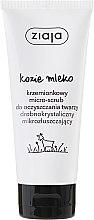 Kup Krzemionkowy mikroscrub do oczyszczania twarzy - Ziaja Kozie mleko