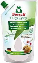 Kup Mydło w płynie Mleczko migdałowe - Frosch Pure Care Liquid Soap (uzupełnienie)
