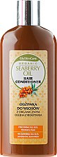 Kup Odżywka do włosów z organicznym olejem z rokitnika - GlySkinCare Organic Seaberry Oil Hair Conditioner